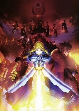 Fate zero музыка скачать